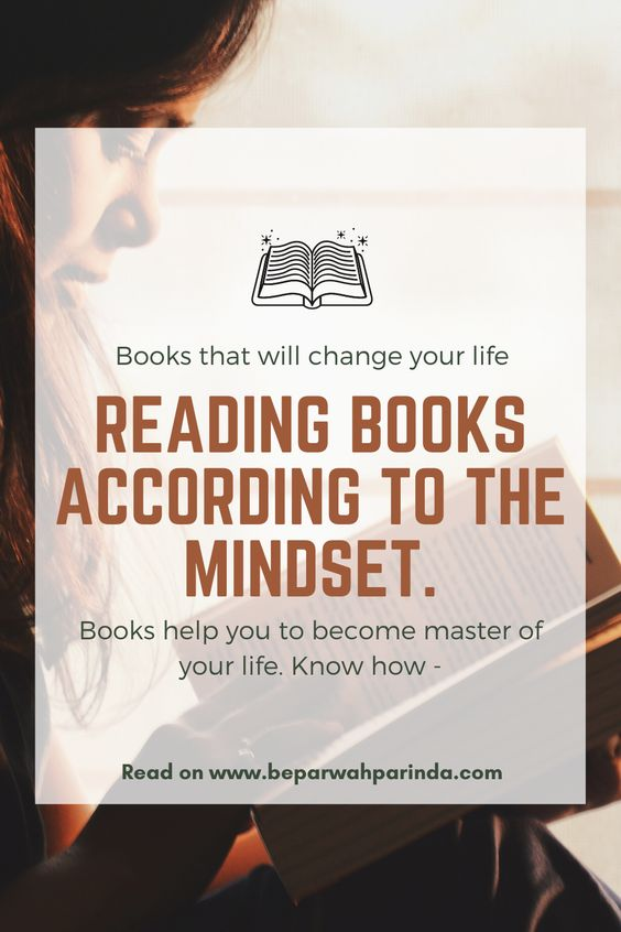 Select books for reading on the basis of your taste. If you like reading for gratification, select books that are adventuresome and those which have a happy ending. If you need motivation select books written by famous personalities and their autobiographies or self help books. Read any book you want, but you should be persuaded that they are the ones you have a soft spot for, and never forget to implement something magnificent from them.