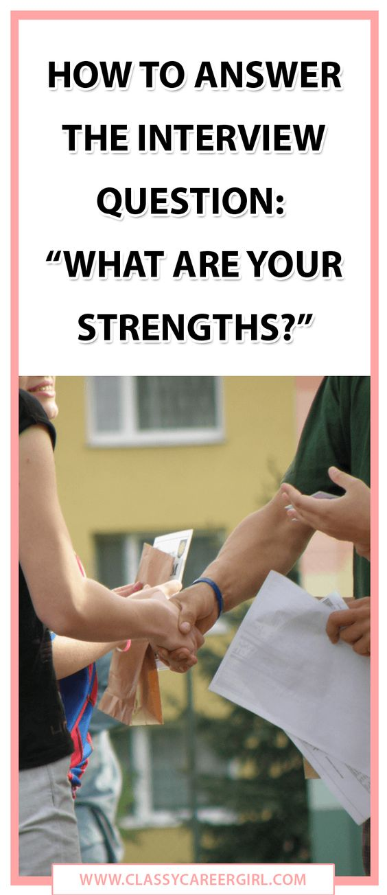 how to answer for strength and weakness question in interview