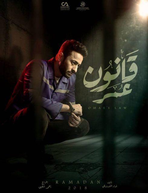 جميع حلقات مسلسل البرنس رمضان 2020 كل حلقات مسلسل البرنس كامل Youtube Episodes Watch V