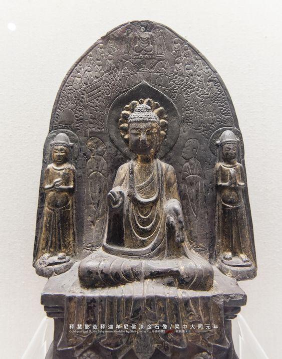 ボード「Sculpture」のピン