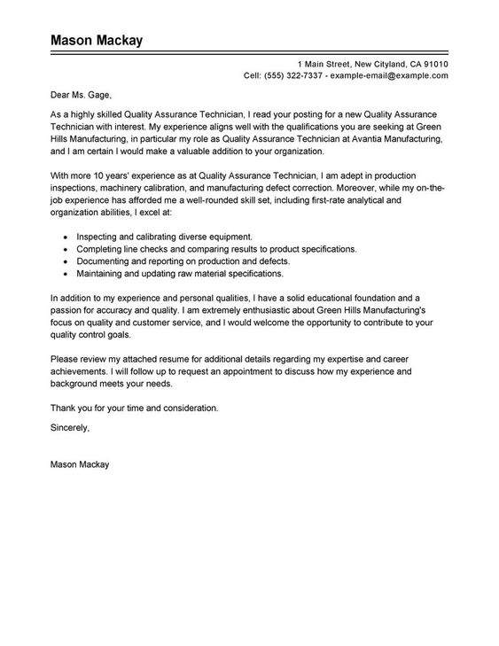 Quality Assurance Cover Letter. 14 Best Business Images On