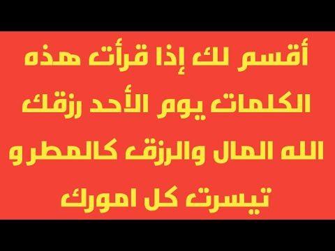 أسرار الدعاء المستجاب Youtube Duaa Islam Gaming Logos Islam