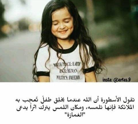 Pin By Lilas Sary On Aqusai T Shirts For Women Women Women S Top