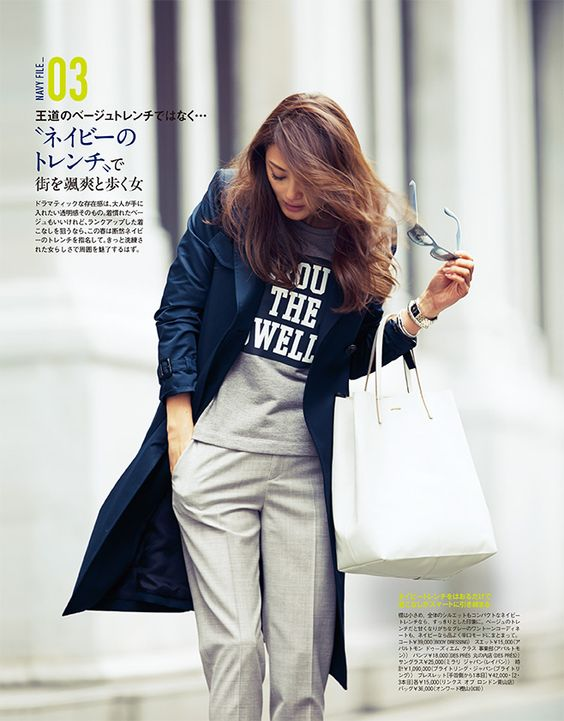Domani 2015\04-083\おしゃれのプロも注目!この春「ネイビー」を取り入れる5つの方法 - Woman Insight | 雑誌の枠を超えたモデル・ファッション情報発信サイト