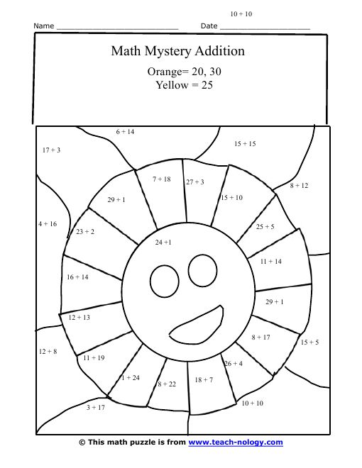 Fun Addition Worksheets | Standards Met: Single and Double Digit ...