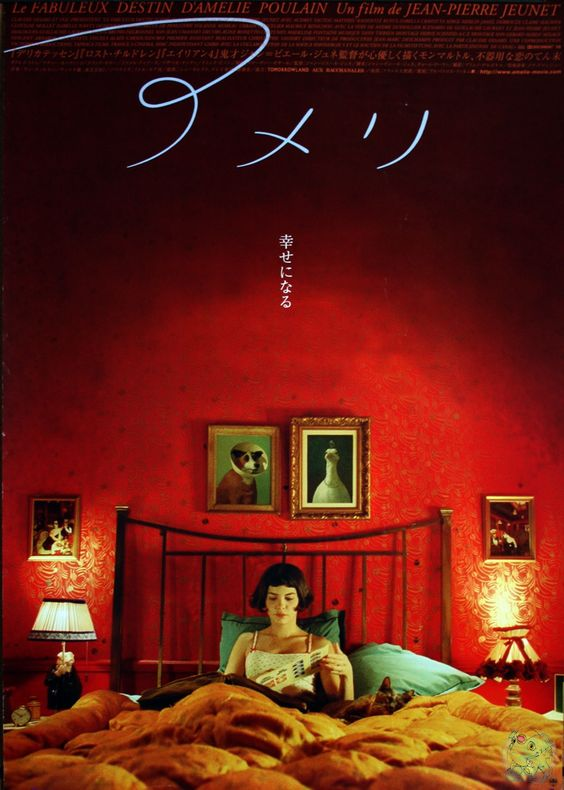 Amelie japanese poster