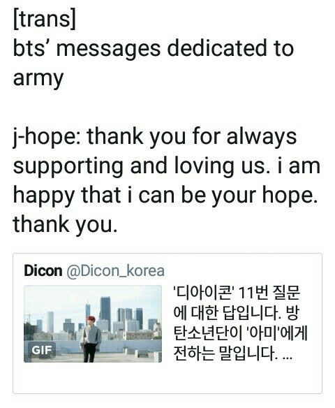Jhope Message To The Army Bts Texts Bts Memes Bts