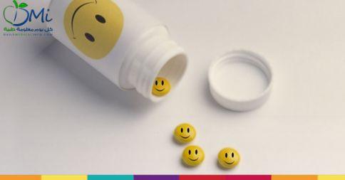 لا يدخل هنا سوا من يرغب في أن يكون سعيداً فقط ، فالسعاده حلم الكثير يسعى إليه  http://www.dailymedicalinfo.com/articles/a-11 إتخذ جرعتك من السعادة اليوم ، وإبتسم