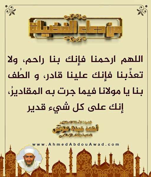 Pin By El Asmar On اسلاميات Lil Lis