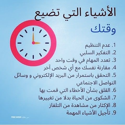 Pin By منوعات مفيدة On معلومات Happy Life Quotes Positive Words Life Quotes