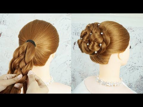 New Latest Bun Hairstyle With Trick 2019 Prom Updo Hairstyles Cute Hairstyles Easy Hairstyles Youtube In 2020 Bun Hairstyles Prom Hair Updo Hair Styles