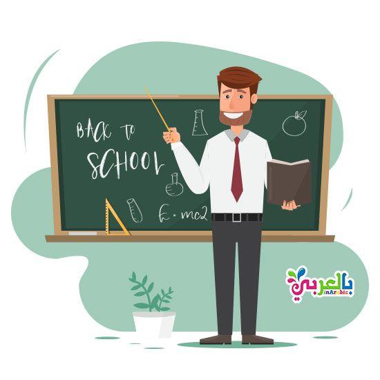 فوازير للاطفال عن المهن بالصور اسئلة والغاز عن المهن للاطفال بسيطة وسهلة بالعربي نتعلم In 2021 Manners Activities Home Decor Decals Novelty Sign