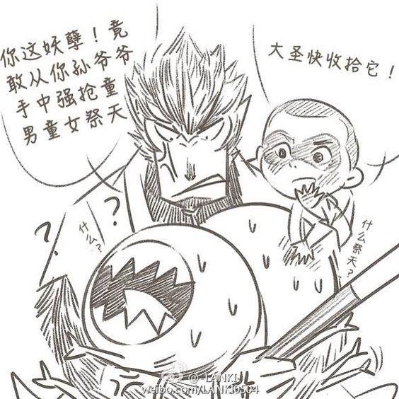 weibo -Lanki-