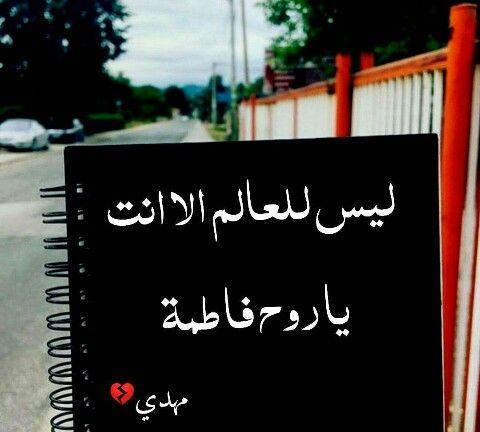 Pin By زمرده Zomroda On بابو صالح المهدي Islamic Pictures Article Grammar Arabic Calligraphy