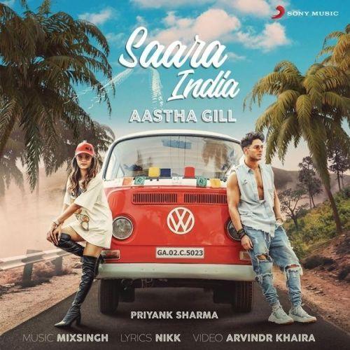 Saara India Aastha Gill Mp3 Song Download Riskyjatt Com Mp3 Song Mp3 Song Download Songs