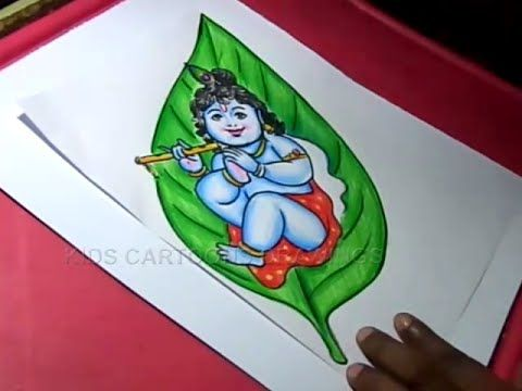 How To Draw Lord Little Krishna Color Drawing For Kids Step By Step Youtube Krishna Drawing Little Krishna Leaf Drawing