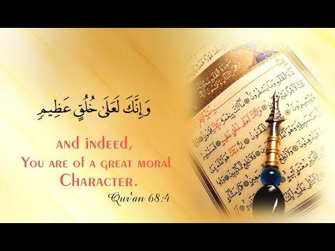 Surah Al Qalam سورة القلم The Pen Recitiation Of Holy Quran Tilawat Surah Qalam Youtube Quran Tilawat Quran Quran Recitation