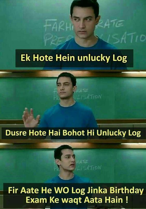 Download Best Aamir Khan Funny Memes Funny Aamir Khan Picture Download Aamir Khan Funny Jokes Exam Quotes Funny Exams Funny Some Funny Jokes