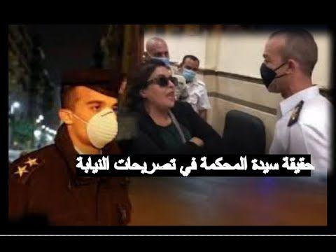 مقطع فيديو أحدث ضجة القصة الكاملة لاعتداء سيدة على ضابط شرطة في مصر Baseball Cards Cards Sports