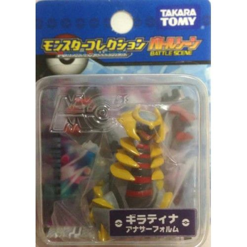 "Pokemon 2008 Giratina Battle Scene Tomy 2"" Monster Collection Plastic Figure"