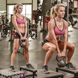Perfect Legs and Glutes BONUS Exercise: Bench Kettlebell Squat. This increased range of motion will fire up your glutes and amp up your results!: