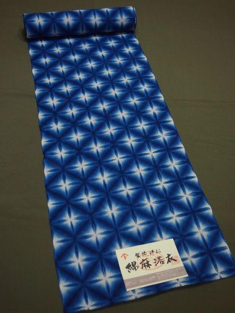 Fujii down humbly made cotton, linen, yukata land _ Yukihanashibo small _ blue: