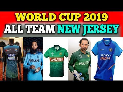 World Cup 2019 All Team New Jersey All Team World Cup Team Jersey