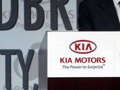 SEOUL: Kia Motors wird voraussichtlich in der ersten Hälfte dieses Jahres wie geplant, trotz Grafschaft fordert, dass eine Änderung einer Investitio...