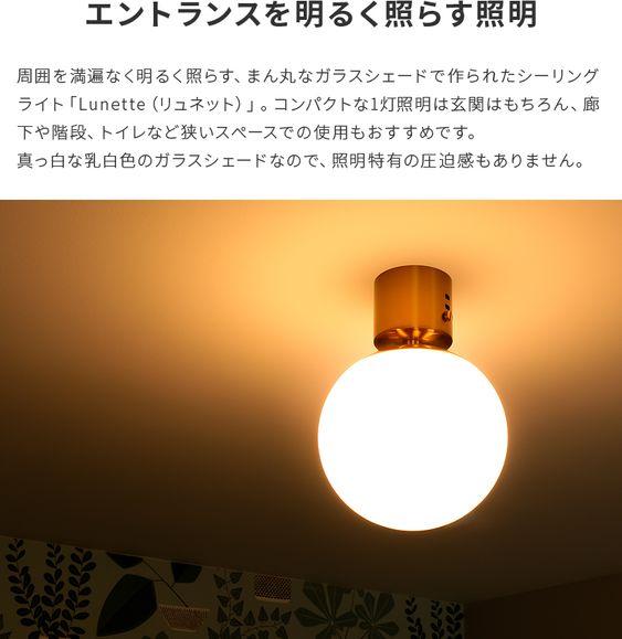 ボード トイレの照明 のピン