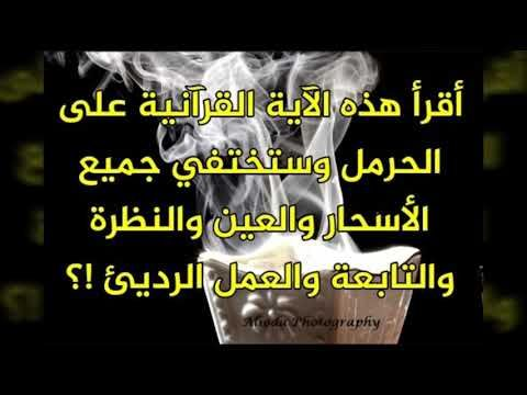 Youtube Islamic Phrases Youtube Duaa Islam
