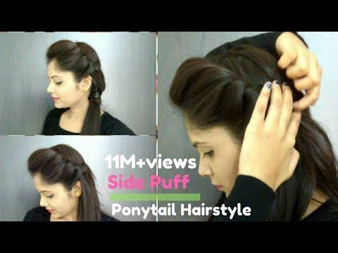How To Side Puff With Trick And Ponytail Hairstyle Easy Side Puff For Medium Long Hair Ponytail Hairstyles Easy Medium Hair Styles Medium Length Hair Styles