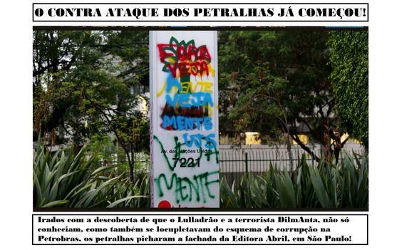 HELLBLOG: SORRATEIROS, OS PETRALHAS SÓ SABEM AGIR NA CALADA ...