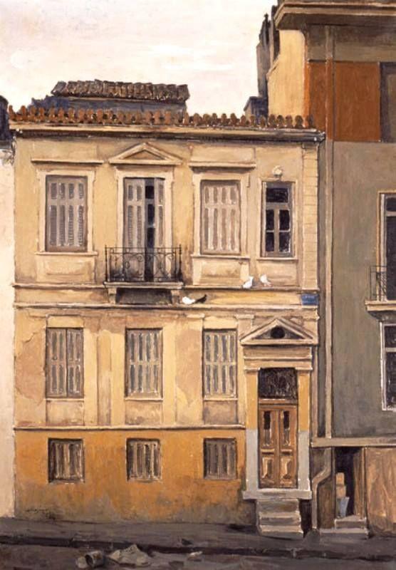 Σπίτια στην Δεξαμενή 1964 Κωνσταντίνος Μαλάμος