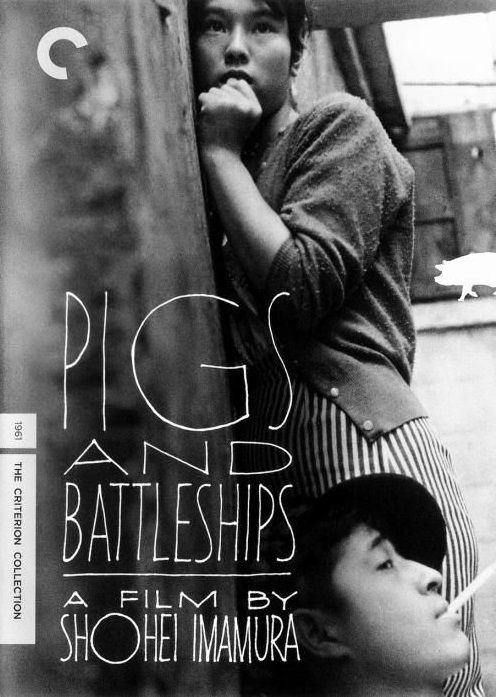 Pigs and Battleships(1961) | 映画 ポスター, 軍艦, 映画