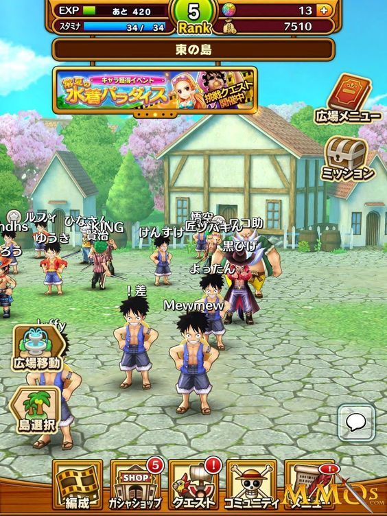 One Piece Thousand Storm Apk V10 4 5 Mod Android Game Android Mod Game Android Mod Game Android Game Apps Android Games Bandai Namco Entertainment