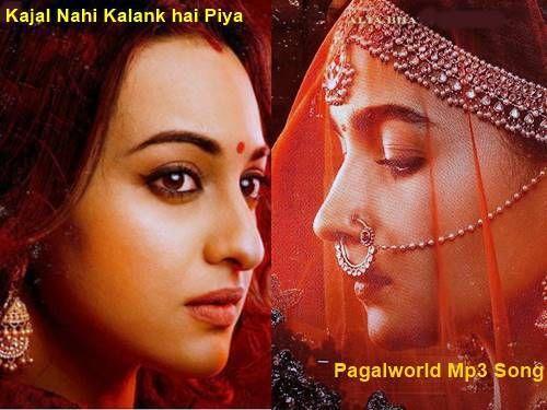 Kajal Nahi Kalank Hai Piya Dj Johal Mp3 Songs Download Free Mp3 Song Download Mp3 Song Songs