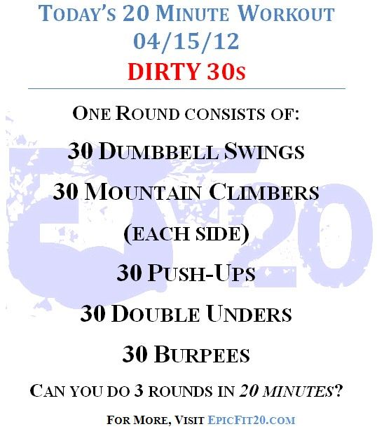 Today's 20-Minute At-Home Workout 4/15/12