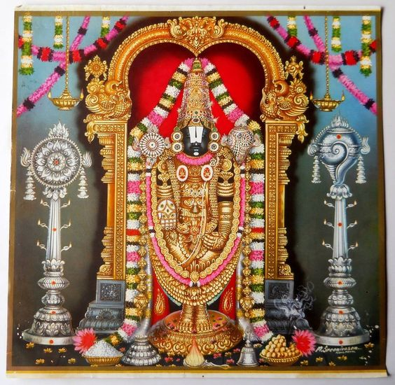 Calendar Art Of Hindu Gods : India vintage calendar print hindu god tirupati balaji