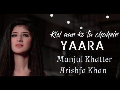 Main Chahu Tujhe Kisi Aur Ko Tu Chahe Yaara Yaara Full Song Aae Jo Tujhe Hichki Youtube Lyrics Songs Music Songs