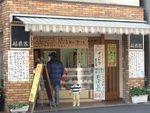 和菓子 新宿納戸町 船橋家  IMG_0220 3(2).JPG
