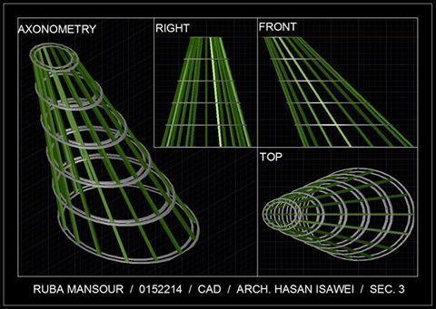 Ruba Mansourالرسم المعماري بالحاسوب/ computer architectural drawing: