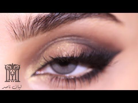 مكياج للمناسبات ليان ناصر Youtube Make Up Ana How To Make