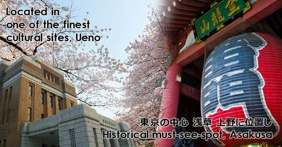 東京 桜旅館 オフィシャルサイト | Sakura Ryokan Official Website