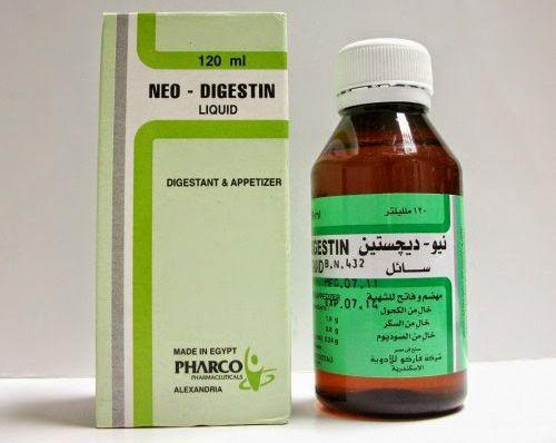Pin On ادوية