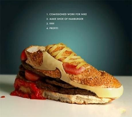 NIKE Hamburger