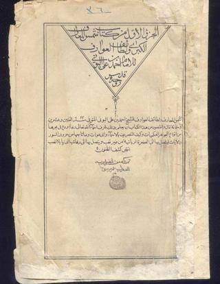 كشكول رقم 3 Asrar Gharibe Telegram Free Ebooks Download Books Free Books Download Ebooks Free Books