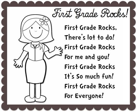 math worksheet : back to school poem school poems and back to school on pinterest : First Day Of School Poem For 2nd Grade