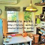 +nanairo-worksのギャラリーです。ハンドメイド、クラフト、手作り手芸品の通販・販売・購入ならCreema。1点物アクセサリー、ジュエリー、雑貨、バッグ、家具等のかわいい・おしゃれ・ユニークなおすすめのアイテムをどうぞ。