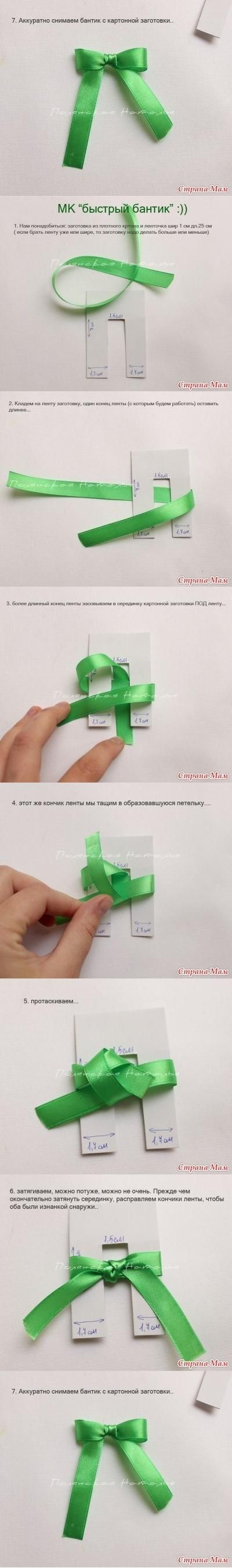 Diy easy ribbon bow diy projects ideas for How to tie a ribbon on a bookmark
