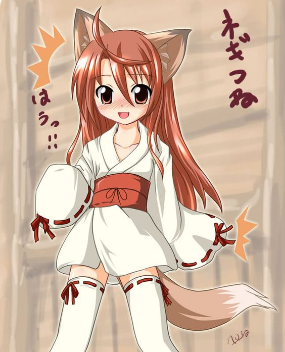 Cute Anime Wolf Girl | cute anime wolf girl | Anime girl ...